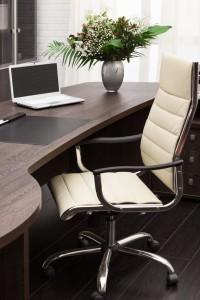 Dizajn kancelárie online Bratislava