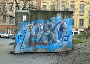 Graffiti Brno - Vinohrady